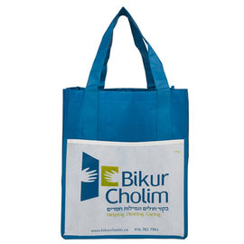China Silk Screen Printing Polypropylene Tote Bags Customized Logo And Size supplier