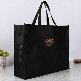 China Customized Polypropylene Non Woven Fabric Bags For Shopping And Promotion supplier