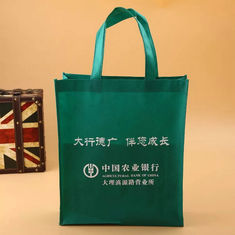 China Heat Transfer Non Woven Tote Bags With Logo Printed Multi Colors Optional supplier