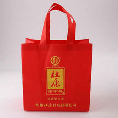 China Deep Red Small Non Woven Bags / Summer Custom Printed Non Woven Bags supplier