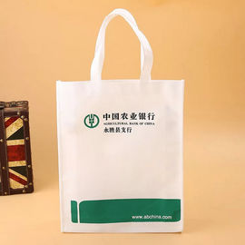 China White And Green Non Woven Fabric Bags With Printed Logo On The Surface supplier