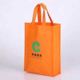China Recycled Non Woven Plastic Bags / Economical PP Non Woven Shopping Bags supplier