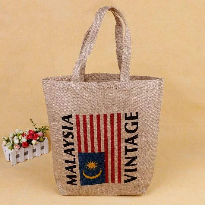 Foldable Square Jute Tote Bags With Heat Transfer Printing Color Optional